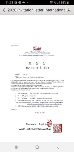Invitation for Exhibition in Seoul South Korea Museum H