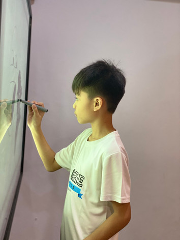 Immerse with Digital Whiteboard