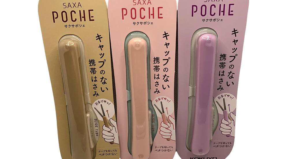 KOKUYO Saxa Poche Scissors