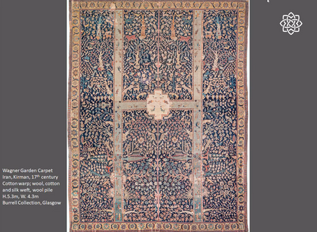 Online exhibition of the Wagner Garden Carpet