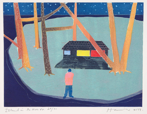 Island in the Moon by Tom Hammick