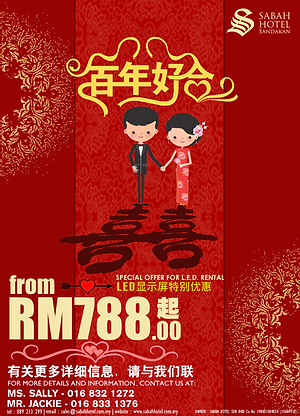 chinese wedding package