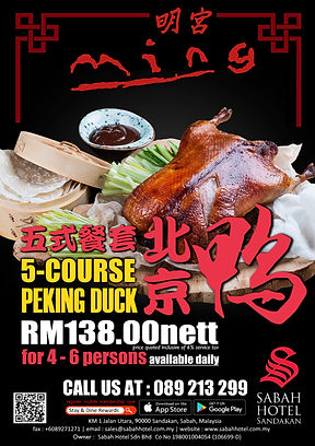 Peking Duck.jfif
