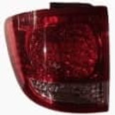TOYOTA FORTUNER OUTER TAIL LIGHT LEFT AUTO PARTS ONLINE SA