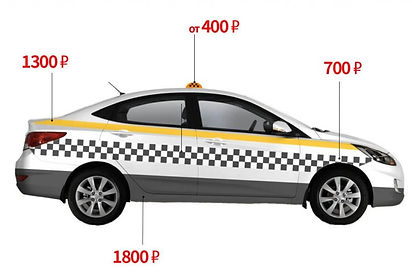 taxi-price-768x520.jpg