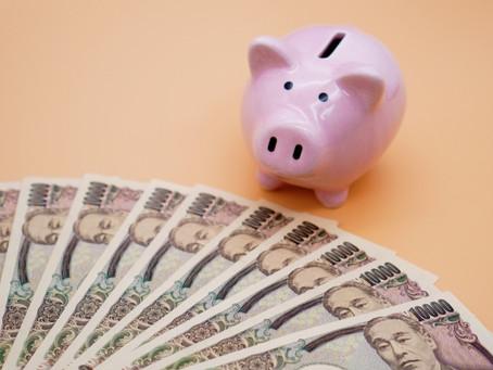 「家賃支援給付金」の概要が発表されました。
