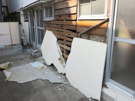 地震保険はどのようなときに請求できるのか?