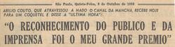 13channel1958.jpg