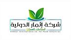 Ethmar international company.png
