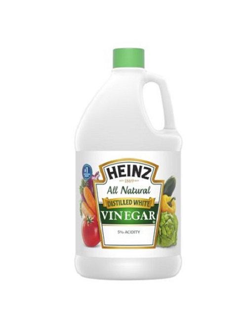 White Vinegar (64oz)