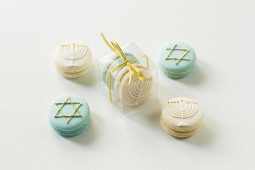 Hanukkah Macarons (Set of 2)