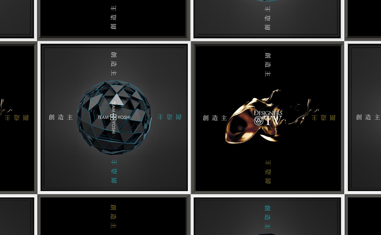 Team YOSHI x Designers TV