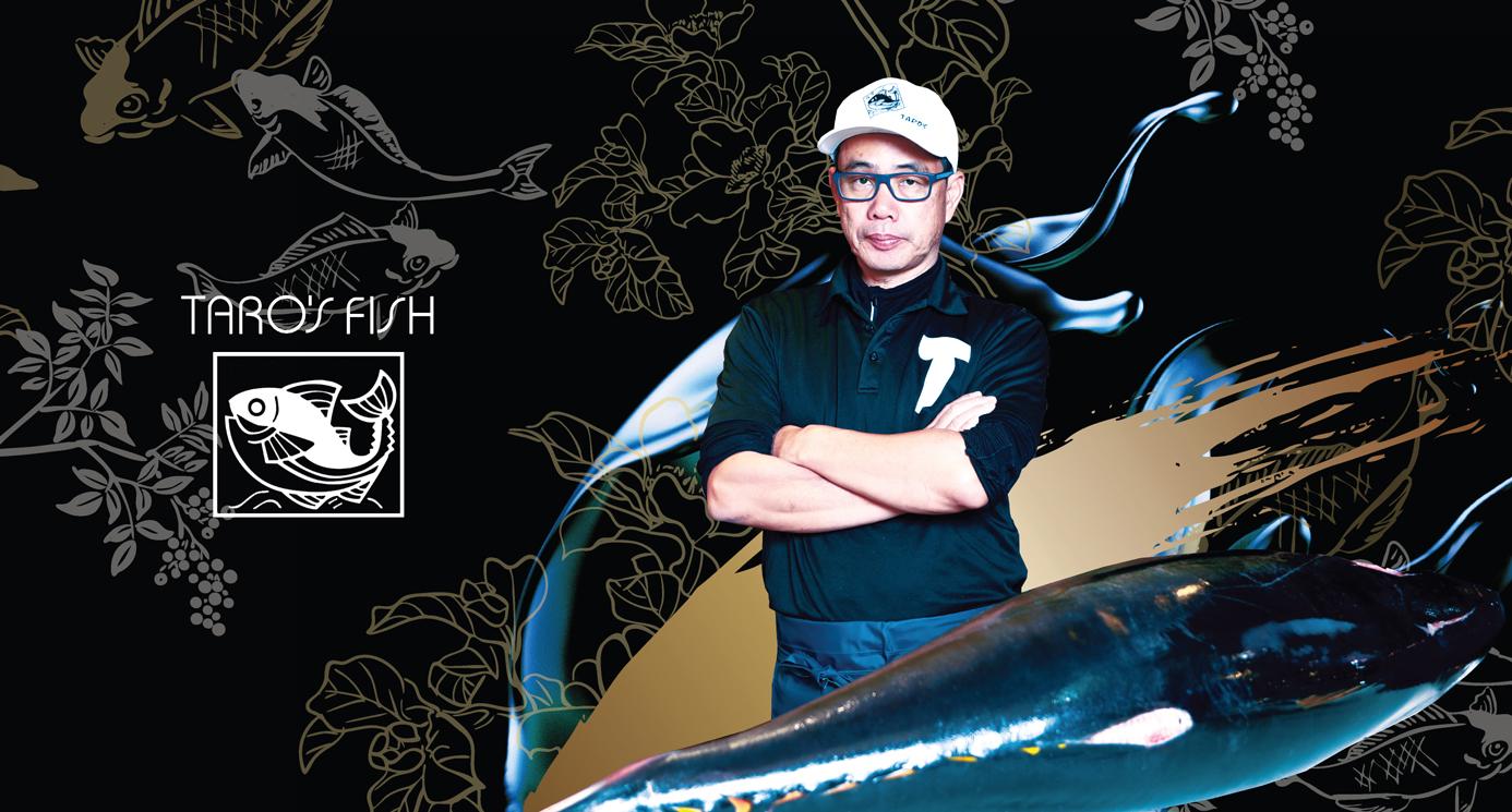 Taro's Fish Store Wall Design