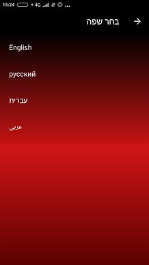 Screenshot_2019-03-18-15-24-32-178_com.r