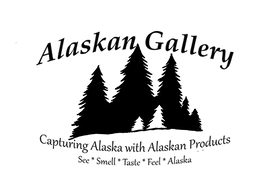Alaskan Gallery redesign black logo.png