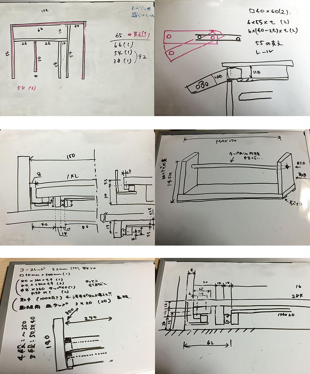 彫金机設計図