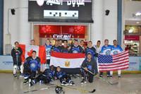 Egypt Hosts International Ice Hockey Exhibition Game
