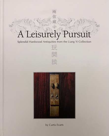 A Leisurely Pursuit