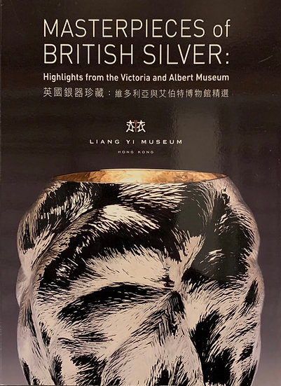 Masterpieces of British Silver: Highlights from the Victoria and Albert Museum