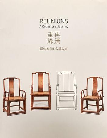 Reunions.jpg