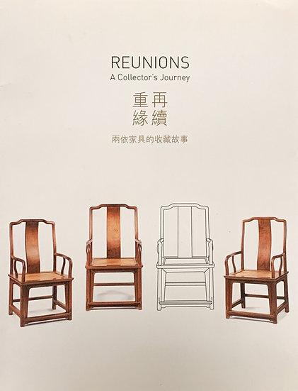 重緣再續:兩依家具的收藏故事