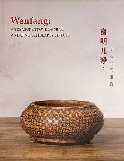 Wenfang