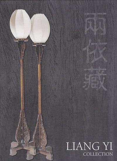 Liang Yi Collection