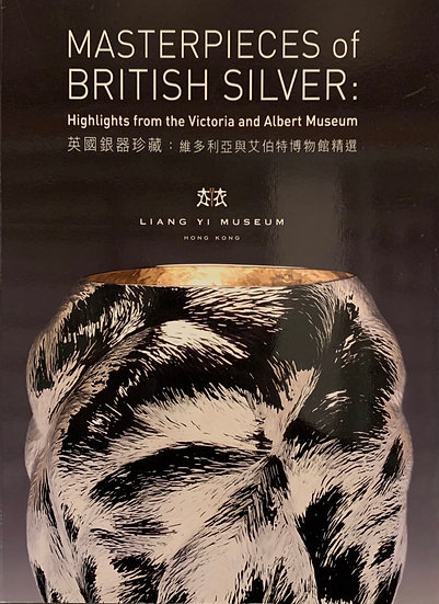 Masterpieces of British Silver