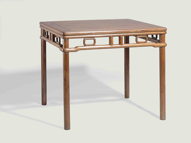 Bamboo-Style Square Table