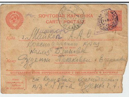 Герасим Артемьевич Руденко