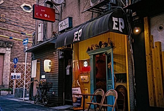 Kyoto Bar, Japan