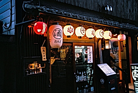 Sake bar, Japan