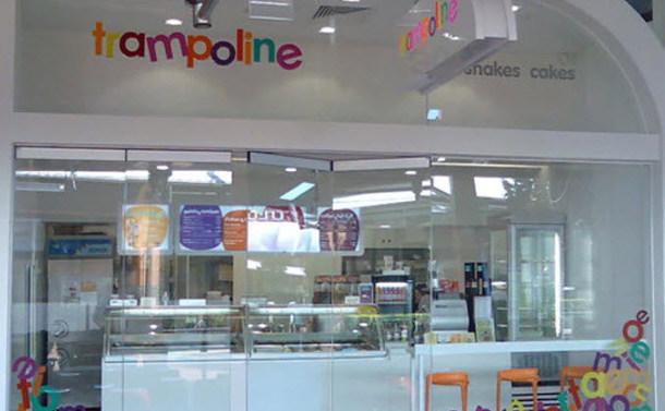 Trampoline Knox City.jpg
