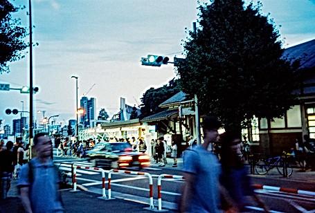 Harajuku Station, Japan
