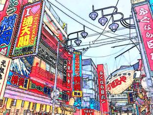 Digital Art, Osaka Japan