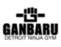 GanbaruLogo-Black.png