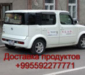 IMG-bbddcb08df65895b0659cb7a32cdde59-V (