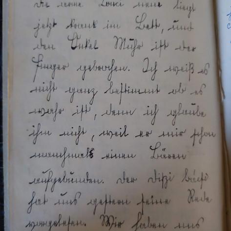 February 5 1934