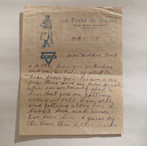 October 5 1918
