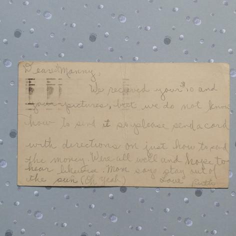 July 9 1942