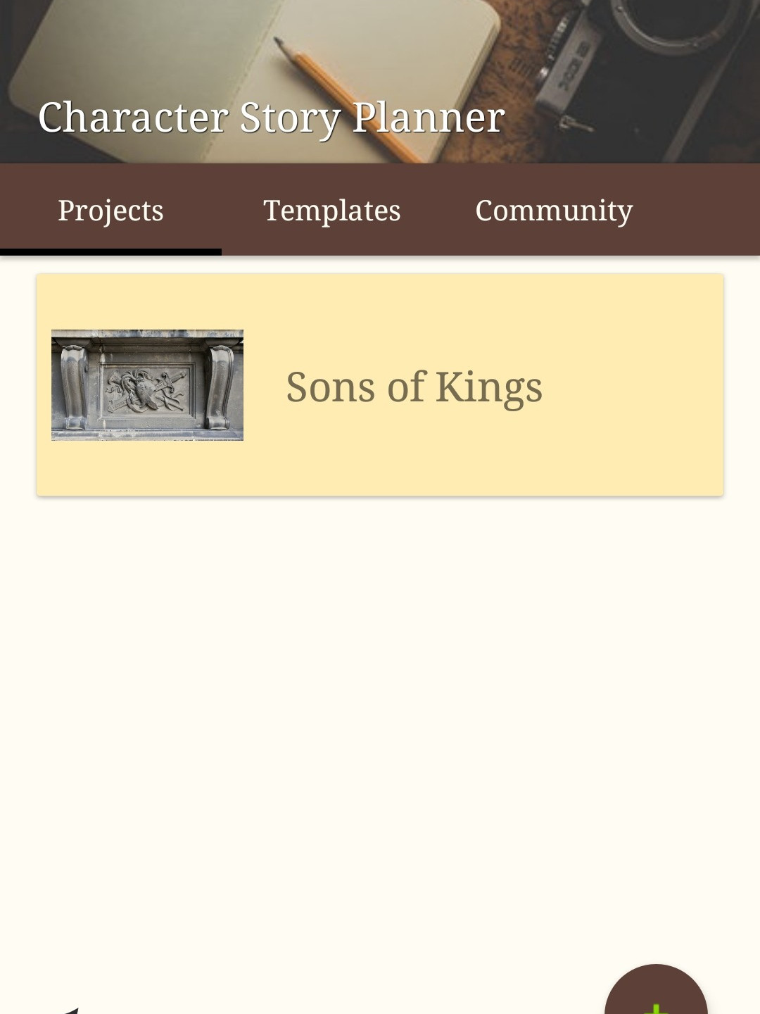 1. Projects list (main page)