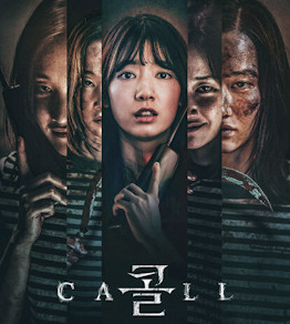 Movie Suggestion #51: The Call (2020)