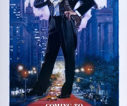 Movie Suggestion #26: Coming to America (1988)