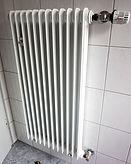 Heat_radiator.jpg