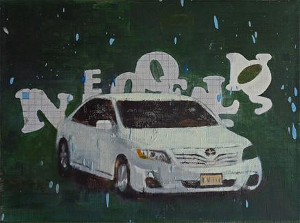 Car 7  2014