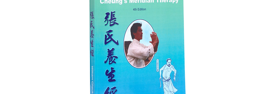 """CMT - Cheung's Meridian Therapy"" book"