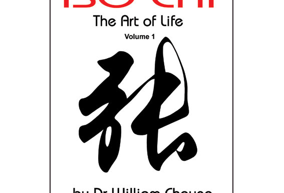 "DVD: ""Iso Chi - The Art of Life"" Vol 1"