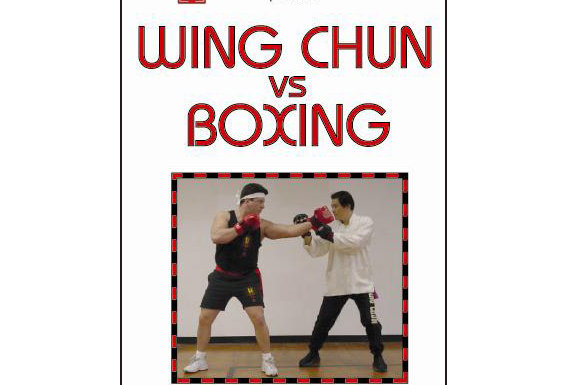 """DVD: """"Wing Chun vs Boxing"""""""