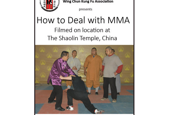 """DVD: """"How to Deal with MMA"""""""