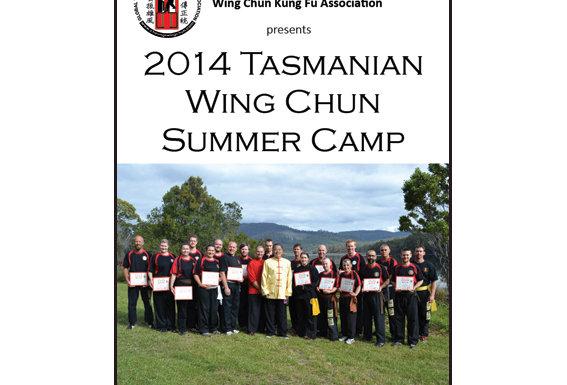 "DVD: ""2014 Tasmanian Wing Chun Summer Camp"""